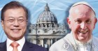 기대반 우려반 '교황 방북' … 문 대통령, 왜 北인권 아닌 교황 택했나?