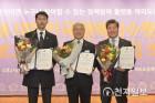 세종시의회, 2018 대한민국 지방자치평가 의정대상 수상