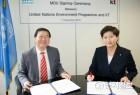 KT, UN환경계획과 손잡고 글로벌 환경 문제 해결 나서