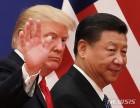 미중, 오늘부터 베이징서 고위급 협상… 코앞 다가온 무역협상 마감시한 연장될까