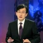 """'폭행 의혹' 손석희 JTBC 대표이사 경찰 출석… """"당황스런 소문의 상처"""""""
