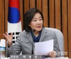 박영선, 행안부 장관 물망… 우상호는 문체부 장관