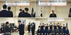 항공정비사 양성기관 한국과학기술직업전문학교, B737 기종한정 2기 교육생 수료식