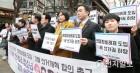 '연동형 비례제 도입 18세 선거권 하향'