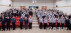 지방경찰 '민주·인권·민생' 위한 워크숍 개최
