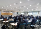 한국교통안전공단, 국제조화 전문가 협의체 워크숍 개최