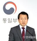 """통일부, 3.1절 남북공동행사 무산에 """"행사 전체가 무산된 것 아냐"""""""