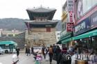 220여년된 수원남문시장, 글로벌명품 시장으로 도약하다