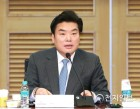 한국아동인구환경의원연맹, 미세먼지 문제 해결 3차 정책 포럼