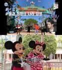 '나혼자산다' 네 얼간이, 홍콩 디즈니랜드 호텔 어디?… 특급 서비스에 감탄 연발
