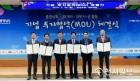 천안시, 국내 우량기업 4개사 투자협약… 641억원 투자