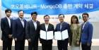 코오롱베니트, '몽고DB' 국내 총판 계약 체결