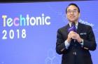 삼성SDS, 개발자 컨퍼런스 '테크토닉 2018' 개최