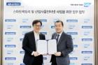 어드밴텍-SAP, 스마트팩토리 및 IIoT 사업 협력 MOU