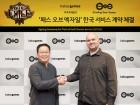 카카오게임즈, '패스 오브 엑자일' 한국 서비스 계약
