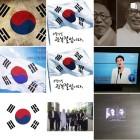 고아라, 서예지, 박환희, 정선아, 한채아 등 기독 연예인 광복절 기념