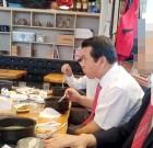 예장 대신(백석) 사무총장 후보, 불법 선거운동 논란