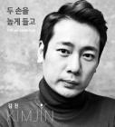 KBS 개그콘서트 '마징가송'의 장본인 CCM 발매
