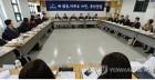 앙시앙레짐 붕괴 2. '87년 체제 종식... 내 삶이 바뀌는 국민헌법'