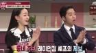 자우림 김윤아, VJ 출신 남편 김형규와 아직 방귀도 트지 않은 남다른 부부금실 자랑