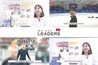 '빙상 스타' 박승희, 패션디자이너로 도전 담은 영상 공개