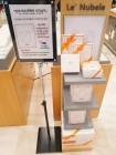 주름개선 명품 브랜드 '르누베르' 롯데백화점(전주점)과 콜라보레이션 마스크팩 런칭, 관심 집중!