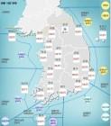 기상청 주간날씨 예보..서울, 부산, 대구, 대전 등 전국 비..남해안,제주도 많은양, 미세먼지 보통~좋음