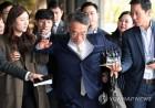 사법농단 핵심 임종헌, 9시간 만에 검찰 재출석