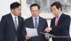 한국당, 정개특위 등 국회 비상설특위 명단 확정…마지막 타자로 제출