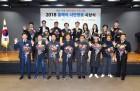 에쓰오일, 올해의 시민영웅 시상식 개최
