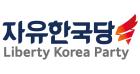 한국당 전대 모바일 사전투표, 지난 7.3전대 4.3만명→7.4만명 증가