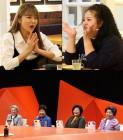 """홍진영 언니 홍선영 직업은?...간헐적 단식 방법, """"굶어야 단식? 편견 깬 FMD식단"""""""