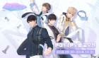 페이퍼게임즈, '러브앤프로듀서' 팬아트/팬노블 공모전 개최