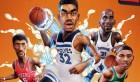 'NBA 2K 플레이그라운드 2' 한글화 출시