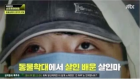 """""""토막살인· 총기살인 엽기 범죄자…모두 '동물학대'에서 시작됐다?"""" 충격적인 사연 들여다보니"""