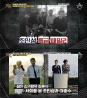 '풍문쇼' 조인성 패밀리 재조명, 송중기 이광수 김기방 임주완 김우빈 등 화려