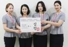 인천 바로병원, '孝심청 이색이벤트' 마련