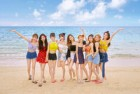 트와이스, 일본 차트 석권 이어 '2018 'AAA'까지 접수! 트둥이들 매력♥