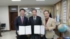 대한민국 헌정회, One K 글로벌캠페인 공동주최한다.