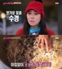 '불타는 청춘', 양수경의 놀라운 음식 솜씨로 최고의 1분 완성