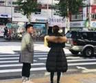 """'연애의 맛 황미나 김종민, 건국대학교에서 포착된 이유... """"공개연애 시작?"""""""