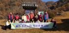 동두천시 불현동 주민자치委, 청소년 봉사단 문화탐방