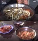 """'나는 자연인이다', 윤택이 감동한 겉절이 비빔밥 화제 급부상... """"레시피가 어떻게 되지?"""""""