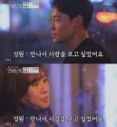 """'연애의맛' 김성원-정영주, 첫만남 눈길...""""이혼사실보다 사람이 중요"""""""
