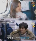 """'연애의 맛' 고주원, 김보미와의 만남 화제... """"역대급 미모의 그녀"""""""