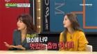 """'비디오스타' 이채영, EXID 혜린의 성격에 찬사 """"얼굴을 막 쓴다"""""""