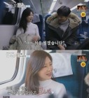 '연애의 맛' 고주원도 반한 김보미, 누구와 닮았나 봤더니...