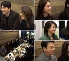 '연애의 맛' 이필모 서수연 청첩장 돌리기, 절친들의 반응은?