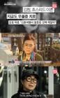 """'휴먼다큐 사람이좋다' 김청, """"눈빛이 달라지더라"""" 결혼 3일만에 파경의 사연은?"""
