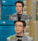 """'라디오스타' 안재욱, 아내 최현주와의 혼전 임신설?...""""결혼 전 굉장히 절제했다"""""""